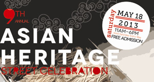 Pure Puer Tea at the 9th Annual Asian Heritage Street Celebration, Sat May 18th, 11-6