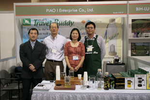 Images from 2008 World Tea Expo, Las Vegas