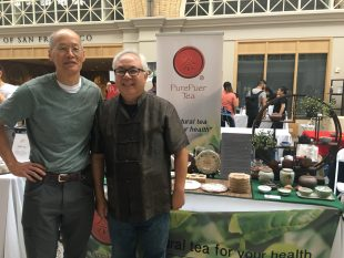 Pictures from the 7th Annual 2018 San Francisco International Tea Festival held Nov 3-4
