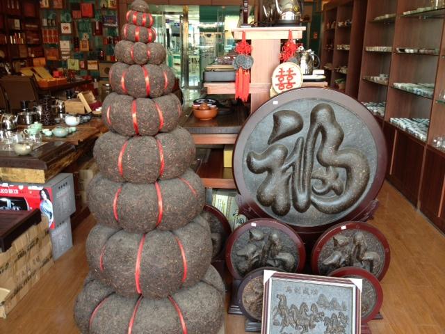 Jin Wong Tea Store, Kunming, Yunnan (April 6, 2012)