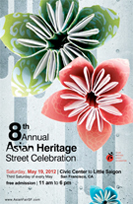 Pure Puer Tea will be at the 8th Annual Asian Heritage Street Celebration in SF May 19th at the Healthy Living Pavilion Sat 11-6