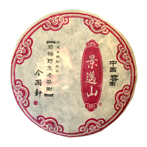 2006 Jin Mai Mountain Green Puer Tea Cake