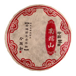 2006 Jin Yu Xuan Nan Nuo Mountain Black Puer Tea Cake