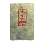 2006 Menghai Black Puer Tea Brick