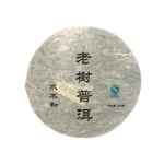 "2006 Menghai Black Puer Tea Cake<br><font color=""#cc6600"">Sold Out</font>"