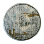 "2006 Nan Nuo Mountain Green Puer Teacake<br /><font color=""#cc6600"">Sold Out</font>"