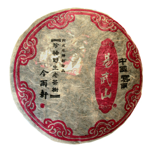 2006 Yi Wu Mountain Green Puer Tea Cake