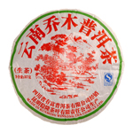 2007 One Sprout Two Leaves Green Puer Tea Cake