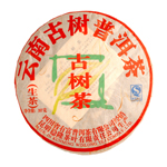2007 Thousand Year Wild Tree Green Puer Tea Cake