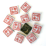 2009 Jin Mai Green Puer Tea Mini Tuocha 8g