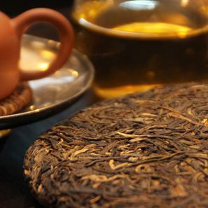2009 Wang Xian Hao Green Puer Tea Cake