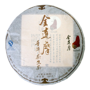 2010 Jindamo Green Puer Tea Cake