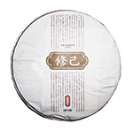 2014 Xui-Ji Black Puer Tea Cake