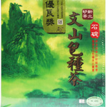 2016 Bao Zhong Competition Tea 600g