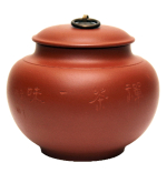 Chan Cha Yi Wei Yixing Clay Container