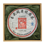 Gift Box Black Puer Teacake