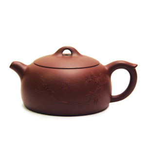 Half Moon Yixing Clay Teapot