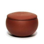 Ji Xiang Yixing Clay Container A