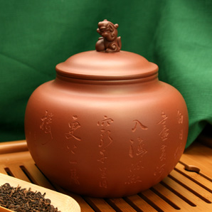 Pi Xiu Yixing Clay Container