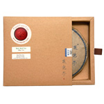 Raw Red Tea Gift Box
