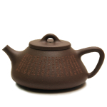 "Shen Shu Liang Hand Crafted Heart Sutra Yixing Clay Teapot<br><font color=""#cc6600"">Sold Out</font>"