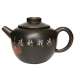 "TienJing Yunnan Clay Teapot D<br><font color=""#cc6600"">Sold Out</font>"