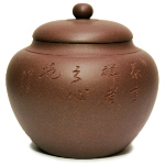 "Xin Jing Yixing Clay Container<br><font color=""#cc6600"">Sold Out</font>"