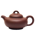 "Xu Guo Qiang Yixing Clay Teapot<br><font color=""#cc6600"">Sold Out</font>"