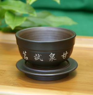 Yunnan Clay Tea Cup<br> and Saucer